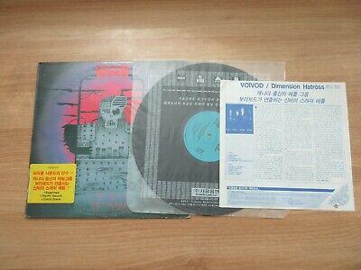 VOIVOD - Dimension Hatross Korea Vinyl LP 1990 Insert