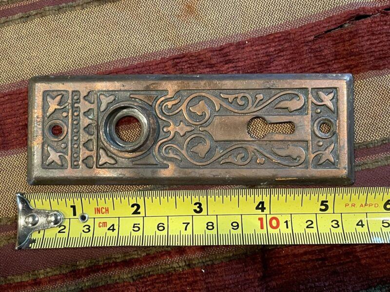 brass door knob plate