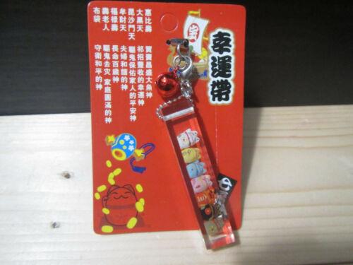 JAPANESE MANEKI NEKO LUCKY CAT WITH RED BELL KEY CHAIN STRAP
