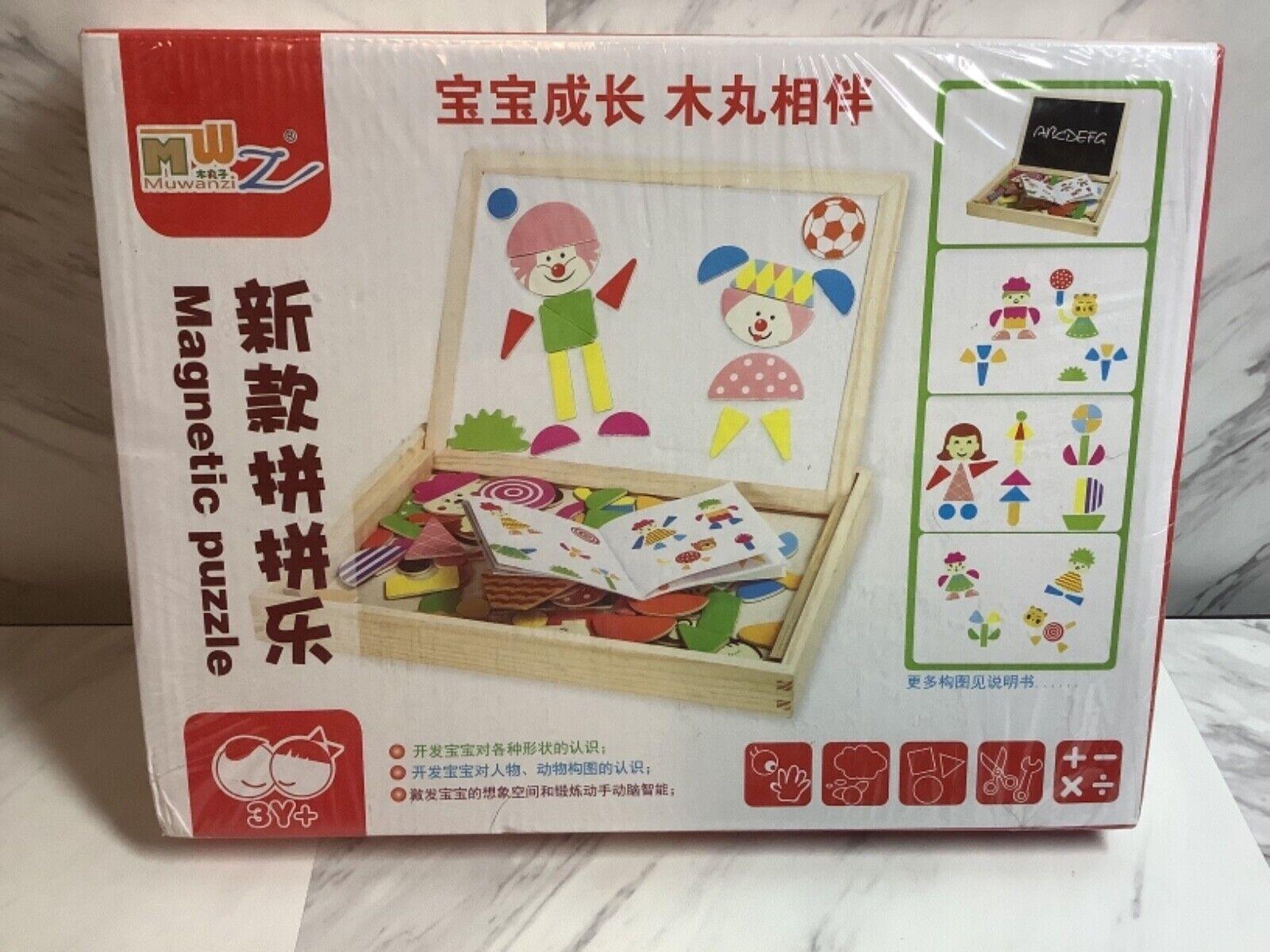 Fantastic Learning Education Magnetic Wooden Puzzle- Muwanzi - $19.97