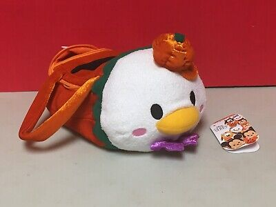 Tsum Tsum Halloween Donald Cute Plush Bag ONLY Hong Kong Disney Land HK - Halloween Disneyland Hk