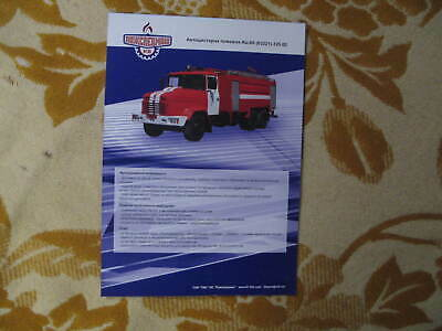 KrAZ AC60 fire Tankers Apparatus fire fighting  2019 Ukraine brochure leaflet for sale  Shipping to United States