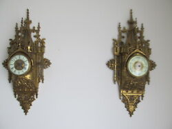 VINCENTI FRENCH CARTEL30 INCHES TALL BRONZE WALL CLOCK AND BAROMETER SET ANTIQUE