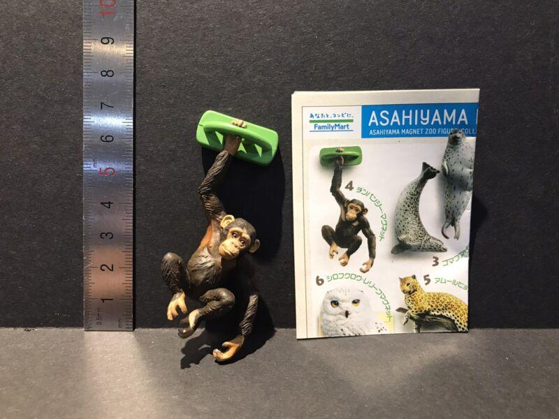 Kaiyodo Asahiyama Zoo Japan Limited Edition Chimpanzee Monkey Magnet Figure
