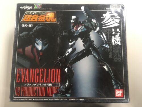 BANDAI Soul of Chogokin GX-21 Evangelion Unit 03 Figure New