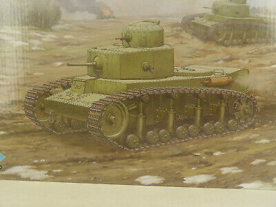 Russischer Panzer T-12 - Trumpeter Bausatz 1:35 - 83887 #E