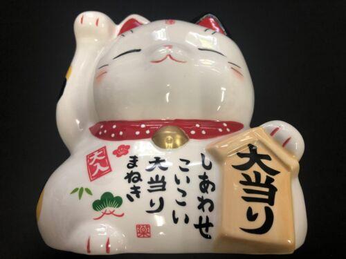 Pottery Maneki Neko Beckoning Lucky Cat 7582 Big Win White 150mm from JAPAN