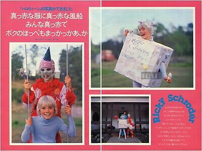 Halloween 2 Movie Clips (RICKY SCHRODER Halloween Costume 1980 Japan Picture Clippings 2-Sheets)