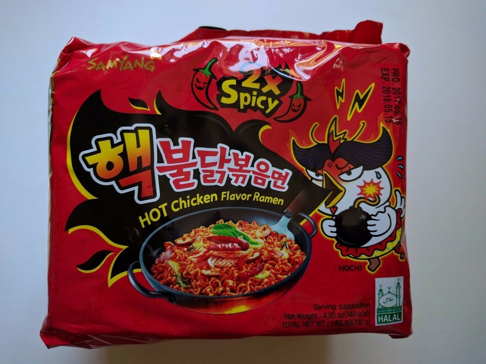 1 2 5 Packs Samyang 2x Spicy Hot Chicken Korean Ramen Fire Noodle Curry Logo Halal Challenge