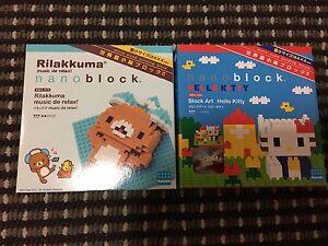 Nanoblock nano block bnib new sealed rilakkuma hello kitty block art Zetland Inner Sydney Preview