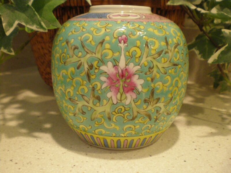 "Vintage Chinese Jingdezhen Aqua Ginger Jar - stamped CHINA 5 1/2"" TALL"