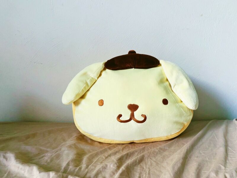 Japanese Exclusive Large Sanrio Pompompurin Face Pillow Cushion Plush