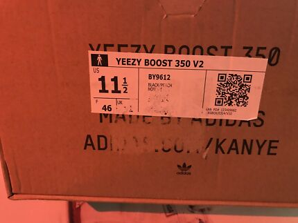 Yeezy Boost 350 V2 Brand New in Box