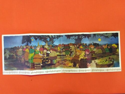 LORD OF THE RINGS FELLOWSHIP 1978 FOLDOUT POSTER / BAKSHI ANIMATED MOVIE VINTAGE
