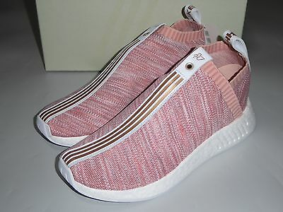 13157 adidas NMD_CS2 NAKED/KITH by2596 US9.5