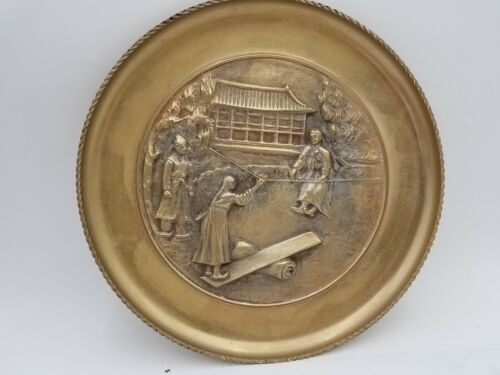 """Vtg 11"""" Dia Brass Plate Plaque Asian Theme SeeSaw Fathers Day Gift Collectible"""