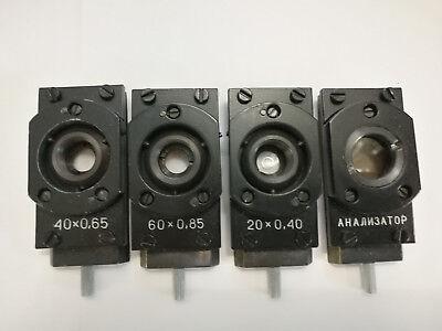 Microscope Set Lomo 40x 20x 60x Analyzer. Zeiss