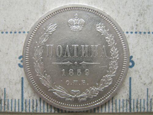 Russia Silver 50 Kopecks ( ПОЛТИНА) 1859 СПБ ФБ  XF Condition  !!!