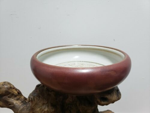 China Antique Old  Kiln Porcelain Pottery Brush Washing Pen
