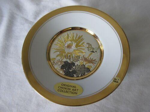 """Original Japan Chokin Art Collection 24K Gold 6"""" Plate Bird & Flowers LAL PL-215"""