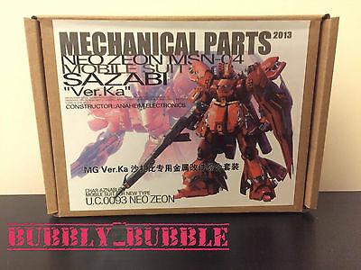Metal Detail Part Set For Bandai 1/100 MG Sazabi Ver Ka Gundam SHIP FROM USA