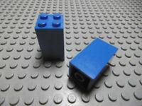 4 x LEGO® 30145 Steine 2x2x3 rot neu wie auf dem Foto.