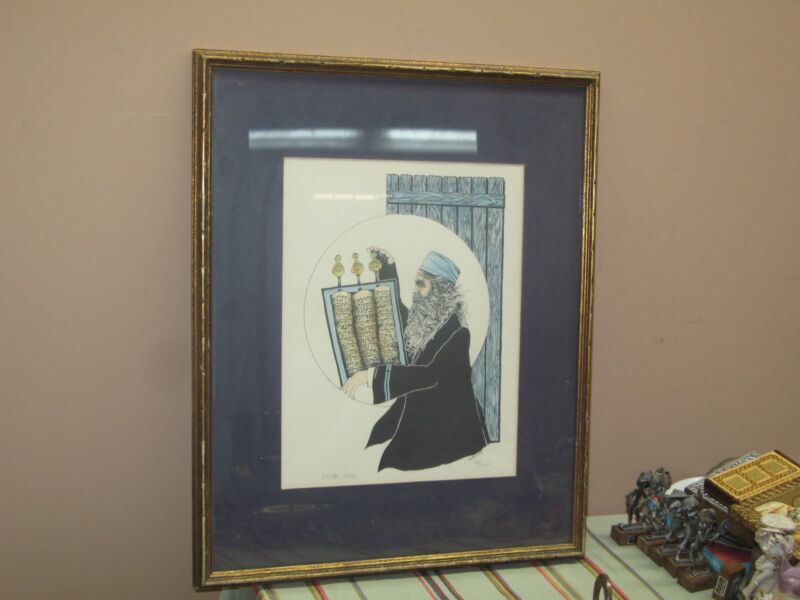 Vintage Laura Cobos Color Lithograph Pencil Signed Numbered Judaica Jewish Rabbi