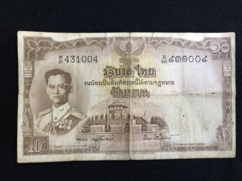 Rare Thailand Banknote Item :1948 Thailand Banknote Money 10 Baht : No.431004