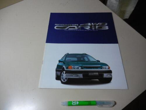TOYOTA Sprinter CARIB Japanese Brochure 1995/08 AE115/114G 7A-FE 4A-FE