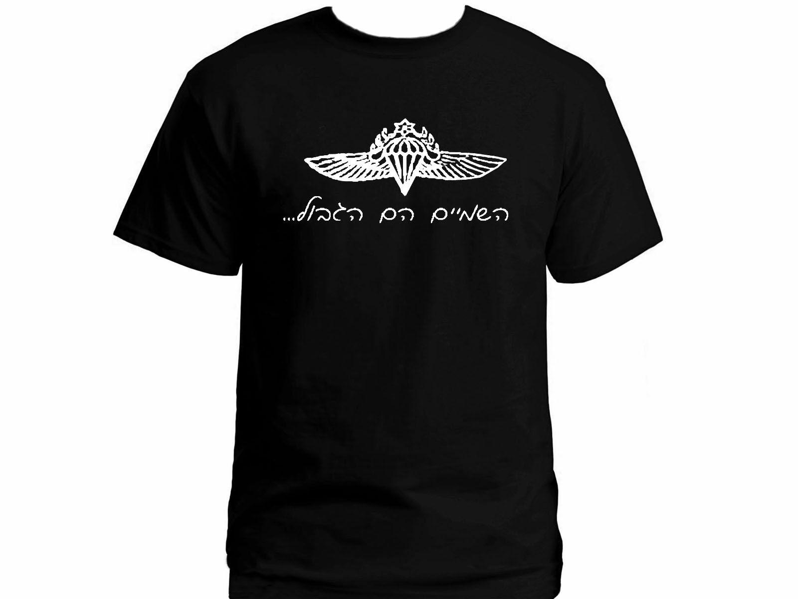 Jewish Israeli army IDF ZAHAL Paratroopers Tzanhanim black new t-shirt US XXL
