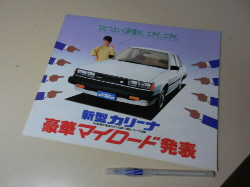 Toyota CARINA Japanese Brochure 1983/10