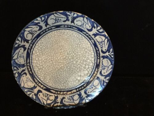 ANTIQUE DEDHAM POTTERY PLATE WITH RABBITS MID CENTURY MODERN