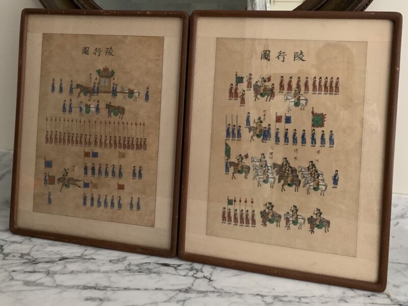 Uigwe Procession ~ Original Antique Prints ~ Lot of 2