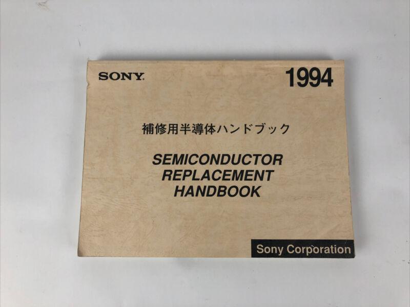 sony semiconductor handbook 1994