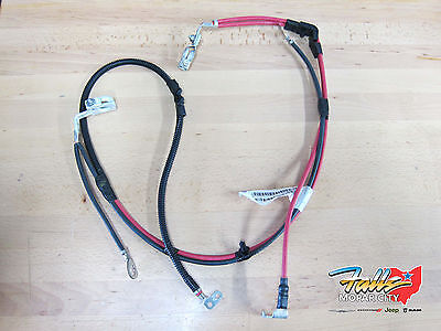 $_1?set_id=880000500F 2001 2005 chrysler pt cruiser 2 4l non turbo battery wiring  at crackthecode.co