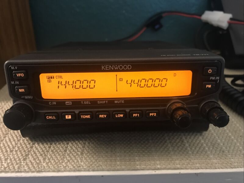 Kenwood TM-V71A VHF/UHF Dual Band Mobile Transceiver with Remote Mounting Kit