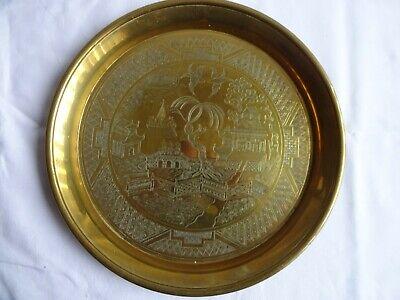 Vintage Round Engraved Brass Tray Oriental Pattern Diameter 27 cm