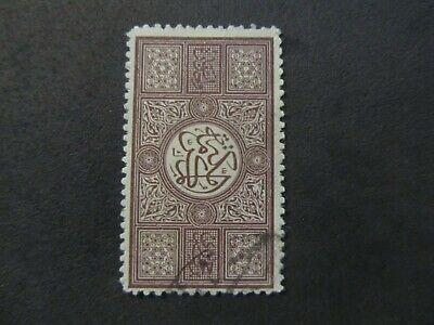 SAUDI ARABIA - LIQUIDATION STOCK - EXCELENT OLD STAMP - 3375/01