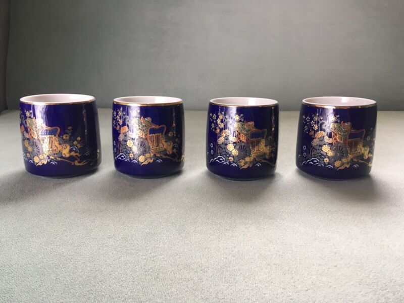Vintage Dark Blue Japanese Saki Cups- Set Of 4
