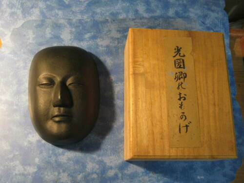 VINTAGE JAPANESE IRON NOH MASK With Original Signed Box