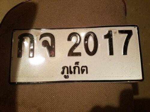 Thailand Phuket Province License Plate Tag.