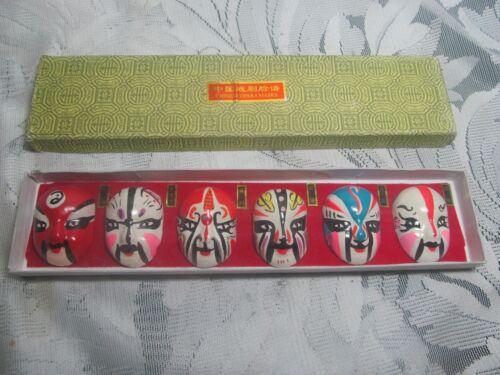Vintage Set of 6 Chinese Beijing Porcelain Miniature Opera Masks w Box