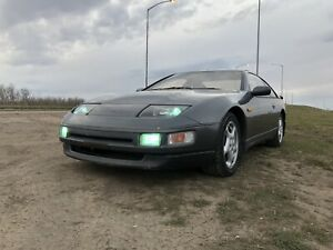 1990 Nissan 300ZX (PLEASE READ AD)