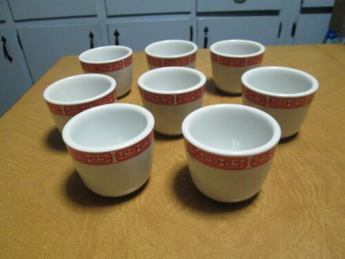 Cathay Chinese Tea Cups Set of Eight
