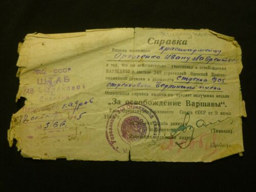 1945 Russian Soviet Award Certificate Medal For Liberation of Warsaw WWII USSR