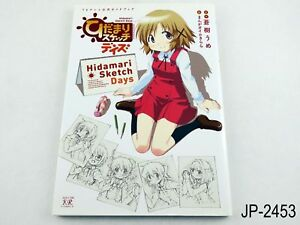 Hidamari Sketch Anime Guidebook Days Japanese Artbook Japan Guide Book US Seller