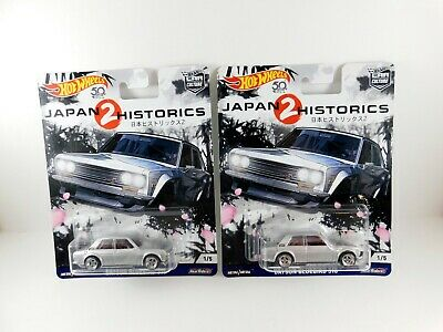 Hot Wheels Japan Historics 2 Datsun Bluebird 510 Car Culture  Lot of 2