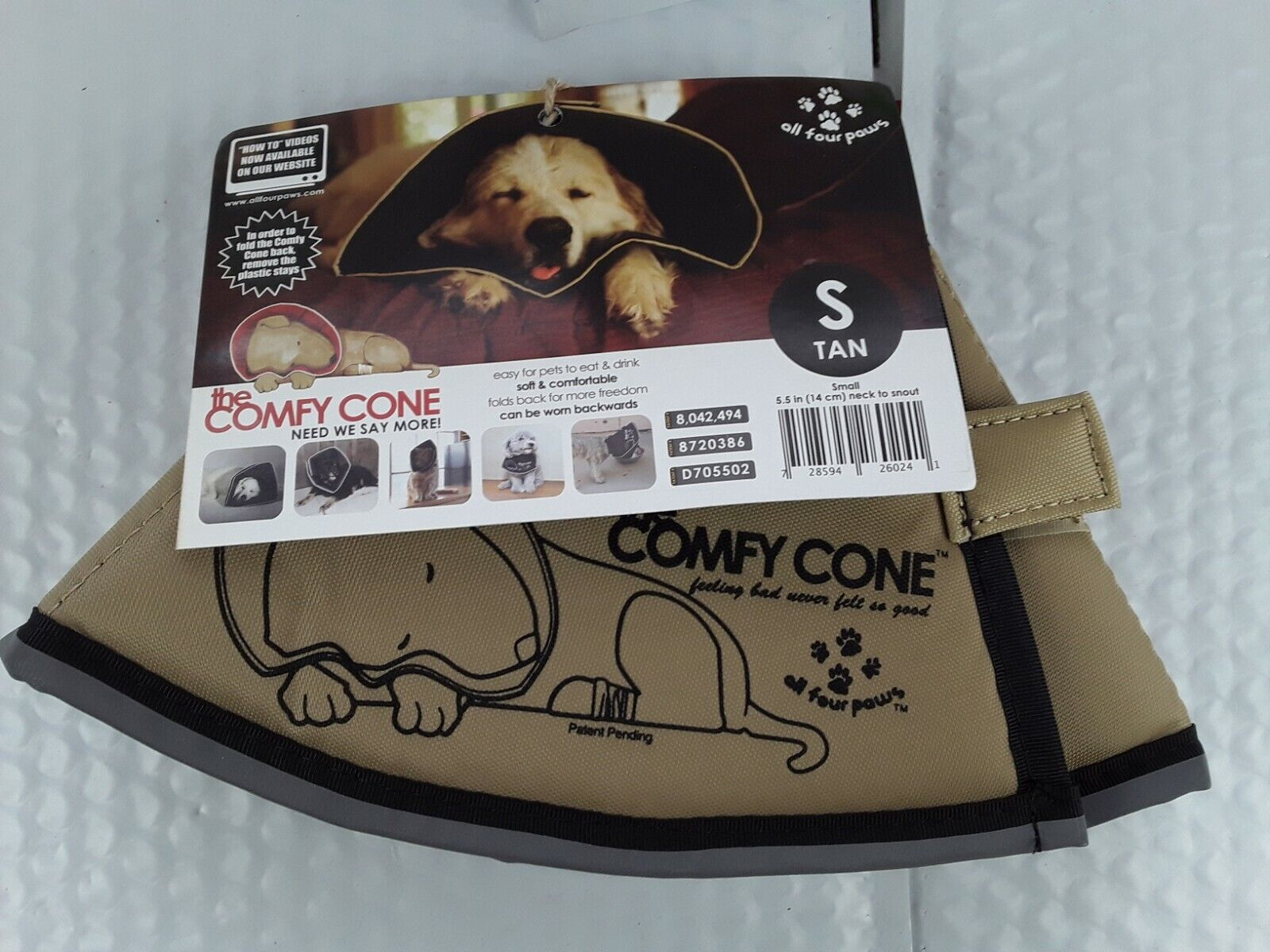 All Four Paws Tan Comfy Cone, Small 12.5 cm