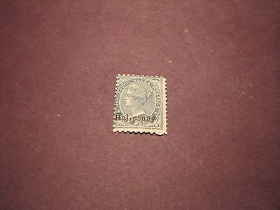 Australia New South Wales Stamp Scott# 92 Queen Vitoria Surcharged 1891 MH C85