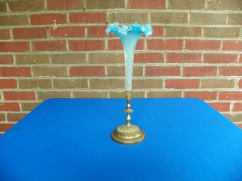 ANTIQUE FRENCH DIAMOND QUILTED TRUMPET VASE